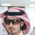 فارس2020 45 سنة الرياض